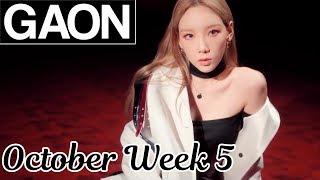 [TOP 50] Gaon Korean Music Chart 2019 [October Week 5]