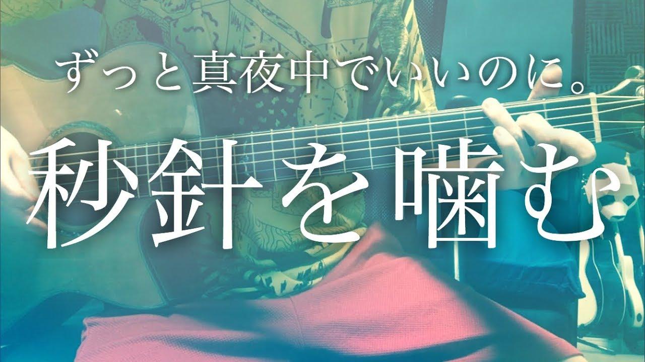 danki-yurikodo-fu-miao-zhenwo-niemu-zutto-zhen-ye-zhongdeiinoni-furu-ge-ci-datchi-danki-yurich