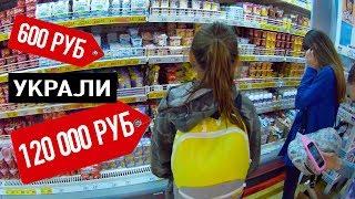 ЧТО КУПИТ ШКОЛЬНИЦА НА ,120 000 рублей украли ШКОЛЬНИЦЫ ТРАТЯТ ДЕНЬГИ
