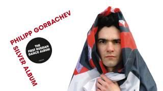 Philipp Gorbachev - Silver Symphony - Серебряная Симфония -