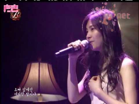 [Vietsub] [080511] Mnet Madam B - SNSD Jessica Tiffany Seohyun