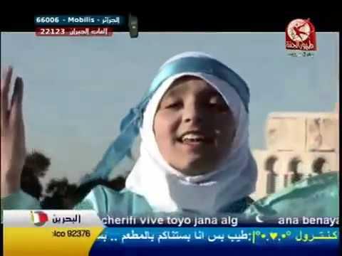 lagu arab terbaru wadini ssalam nasyid budak arab DAKWAH