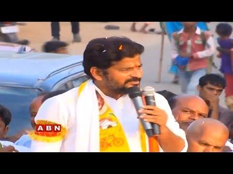 Revanth Reddy Speech at Kodangal Constituency   ABN Telugu