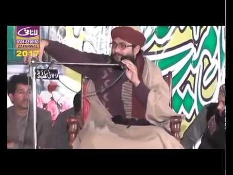 peer sayed shahid hussain gardezi shah milad ul nabi 2017 new bian