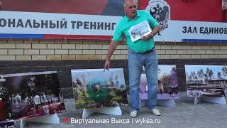 Формирование комфортной городской среды в городском округе город Выкса