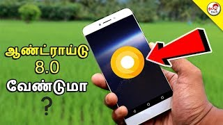 Android Oreo 8.0 on any Android Smartphone - (BETA Launchers) -  புதிய ஆண்ட்ராய்டு | Tamil Tech