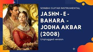 Kaheneko Jashne Bahara Hai (Instrumental)