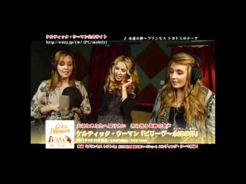 Celtic Woman / Chloë Agnew - Japanese movie soundtrack