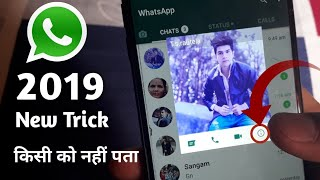 Whatsapp Most Important Settings For All Whatsapp Users 2019