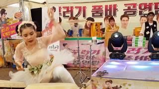 ♥버드리♥ 5월7일 청이와의 마지막 유종의미를 위한 낮공연 중반 함평나비대축제