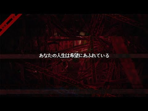 Amazarashi 『リビングデッド(検閲済み)』Music Video   新言語秩序 テンプレート言語矯正プログラム