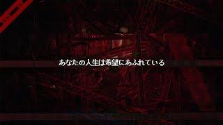 amazarashi 『リビングデッド(検閲済み)』Music Video | 新言語秩序 テンプレート言語矯正プログラム