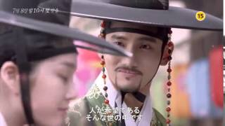 夜を歩く士ティーザー 2 日本語字幕
