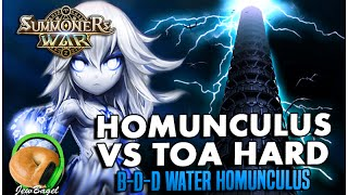 SUMMONERS WAR : Homunculus VS ToA Hard 90+ (B-D-D Water Homunculus)
