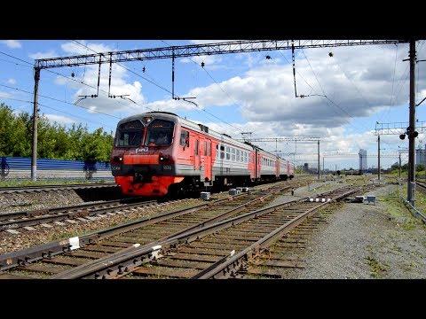 Электропоезд ЭД4М-1038 в Екатеринбурге