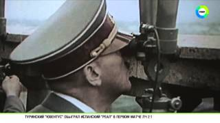 Представлен фильм о Второй мировой войне как борьбе за нефть