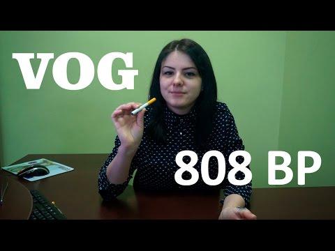 Обзор компактной электронной сигареты Vogue 808 BP Kit