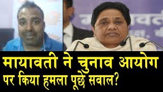 Live On Mayawati On Evm Just.