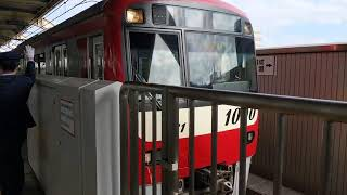 京急新1000形1331編成 27D[1126DX] エアポート急行 逗子・葉山行 京急蒲田駅発車!