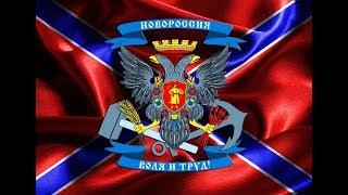 Когда окончательный конец войне на Донбассе