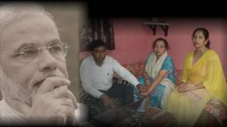 CSC - UIDAI FILM