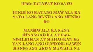 Mahal Na Mahal Kita By Repablikan Lyrics