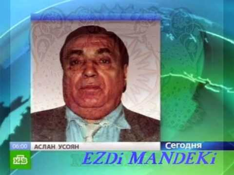 Ded Xasan,Usoyan Aslan MANDKi,Аслан Усоян Дед Хасан Ezdi Yezidi National