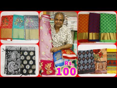Madina Market Wholesale Sarees, Starting Rs. 100 | Transport Free, Hyderabad Life