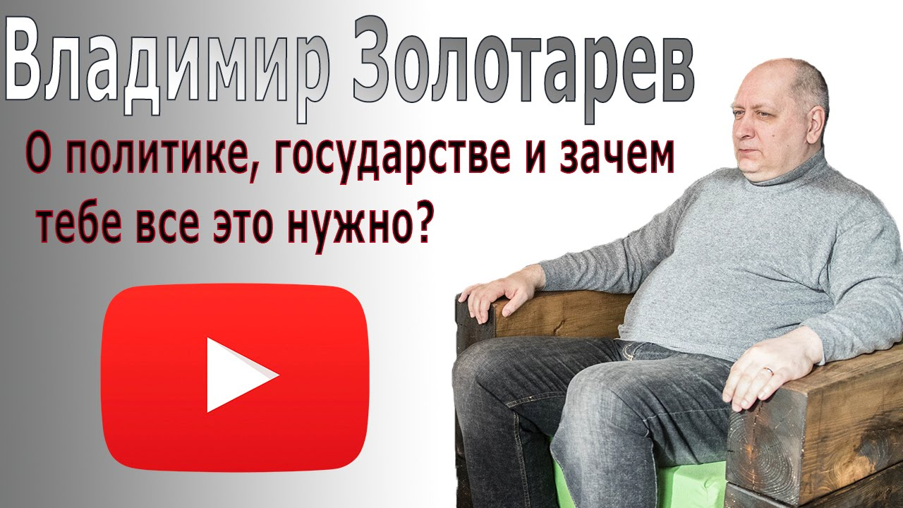 владимир золотарёв оренбург фото