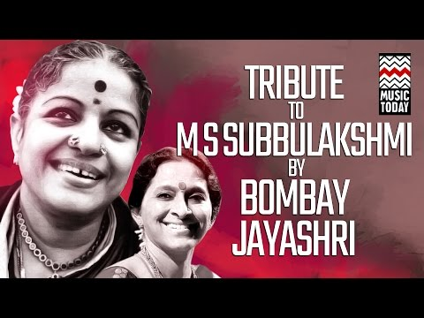 Tribute to M S Subbulakshmi by Bombay Jayashri | Audio Jukeb