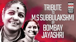 Tribute to M S Subbulakshmi by Bombay Jayashri | Audio Jukebox | Carnatic Classical | Vocal