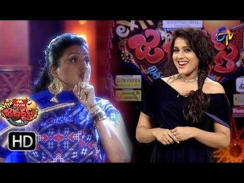 Intro | Extra Jabardasth | 14th September 2018 | ETV Telugu