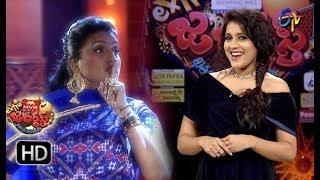 Intro | Extra Jabardasth | 14th September 2018 | ETV Telugu