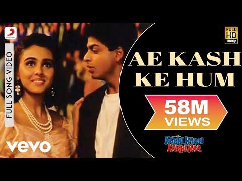 Ae Kash Ke Hum - Kabhi Haan Kabhi Naa | Shah Rukh Khan | Suchitra Krishnamurthy