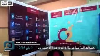 مصر العربية | رومانسية الشعر الابيض