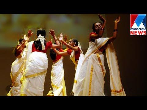 Thiruvathira kali viewers are less in kalolsavam ...