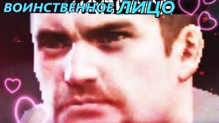 ЮМОРИСТИЧЕСКИЙ ОБЗОР [Warface]
