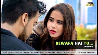 Bewafa Hai Tu   Heart Touching Love Story 2018    Latest hindi sad songs   Jhootha pyar tera