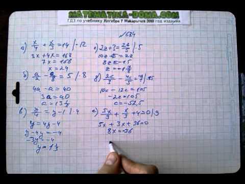 Спиши гдз по урокам для 1-11 класса, решенные задания по математике, русскому и английскому языкам, алгебре, геометрии, физике, химии.