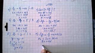 гдз №634 алгебра 7 класс Макарычев
