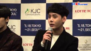 '2015 Passion Crews 음악선상콘서트' 기자간담회 - 마이네임