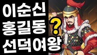 '용소야M' 출시예정 신작 무협 턴제 RPG 모바일게임…