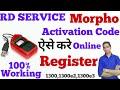 RD Service Morpho Activation Code || Morpho Safran Registration || Working 100%