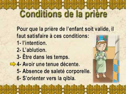 A purification 1 les conditions de la pri re salat islam for Comment priere a l exterieur islam