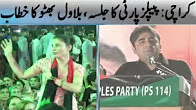 Bilawal Bhutto Speech in PPP jalsa Karachi
