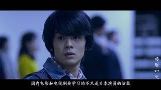 《纸之月》是由日本松竹映画制作发行的126分钟的犯罪影片。该片由吉田大...