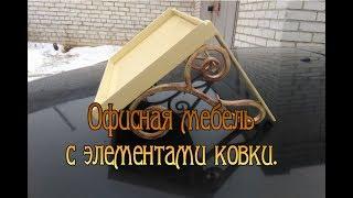 видео Офисная мебель: 56 фото / Рабочий стол и кабинет руководителя