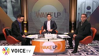Wake Up Thailand 6 ธันวาคม 2562