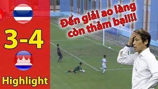 Highlight U18 Thailand vs U18 Cambodian   Thất bại SỐC nhất lịch sử bóng đá Thái Lan!