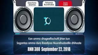 Raadiyoo Nuural Hudaa Soora Qalbii 22